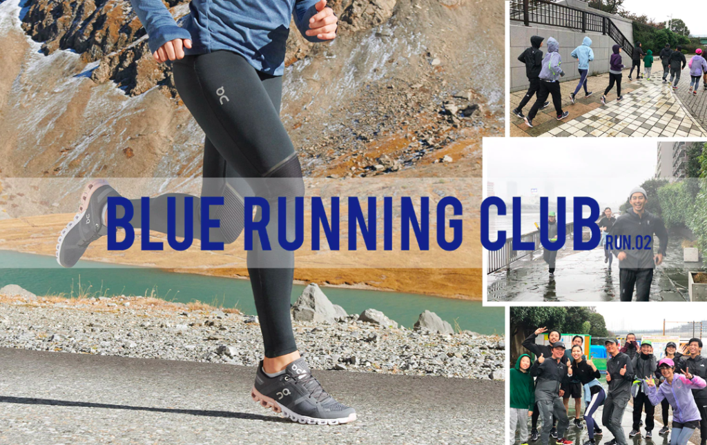 blue running club atmos ourour ON ランニングシューズ アトモス